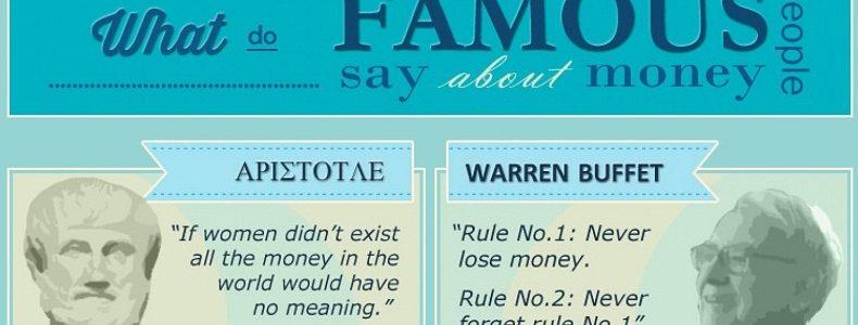 Ce părere au oamenii faimoşi despre bani
